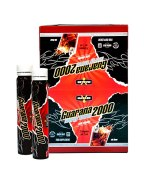 Заказать Maxler Guarana Energy Storm 2000 1 амп